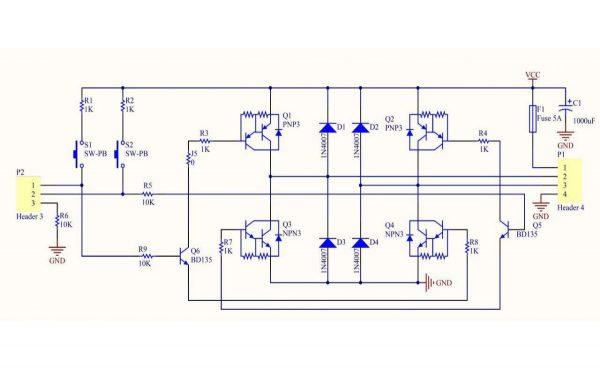 موتور dc 5a 1 ارکید استور