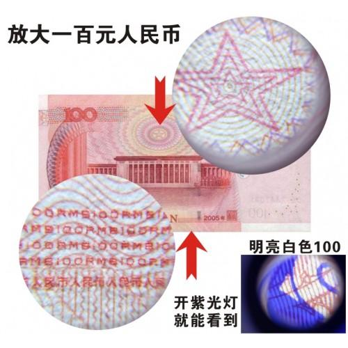 Portable Mini 60X Microscope Magnifier 394 13 500x500 1 ارکید استور