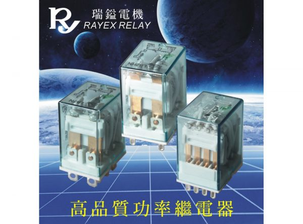 شیشه ای 48vdc تایوانی مارک rayex کد lb2 48dp 1 ارکید استور